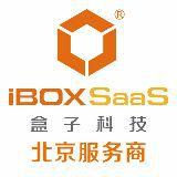 盒子科技北京服务商
