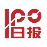 IPO日报