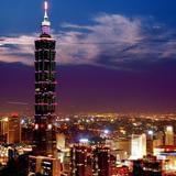 台湾知多少