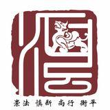 广州白云法院