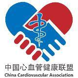 心血管健康联盟