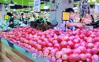 北京通州新开的花鸟市场  蔬菜水果很新鲜 又增加购物新地方